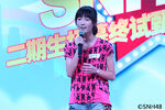 SNH48 YuanYuZhen Auditions