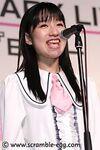 AKB48 Katayama Haruka Debut