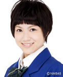 KinoshitaMomoka2012