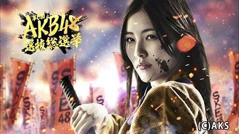 【選抜総選挙×フジテレビ】「第6回 AKB48選抜総選挙」2014速報 SKE48紹介VTR AKB48 公式