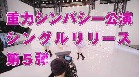 「君のC/W」TVCM AKB48 公式