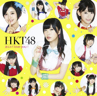 HKT48 Hikaeme I love you Type C