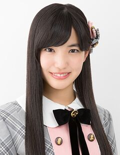 2017 AKB48 Team 8 Shitao Miu