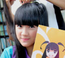 Cindy Christina Gulla