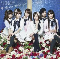 607px-Makeoshimi Congratulation A
