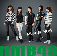 NMB48 - Must be now Type A Reg