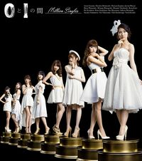 AKB48 - 0 to 1 no Aida (Regular Million)