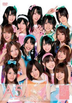 A5 RKJ DVD