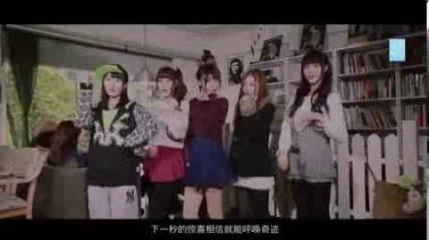 SNH48 - 爱的幸运曲奇 (恋するフォーチュンクッキー) Christmas ver