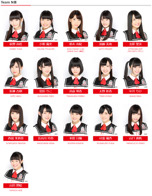 2016 NGT48 NIII