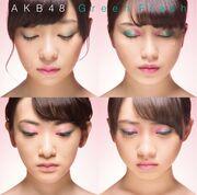 AKB48 - Green Flash Type N Lim
