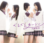 Nogizaka46 TypeB Regular