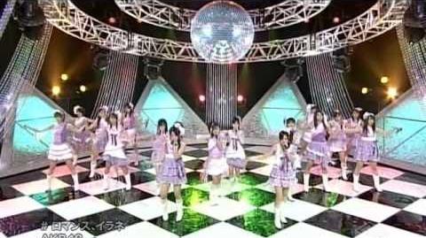 AKB48 - Romance Irane