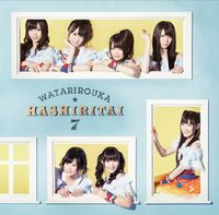 WatariroukaHashiritai7 HetappiWink TypeB