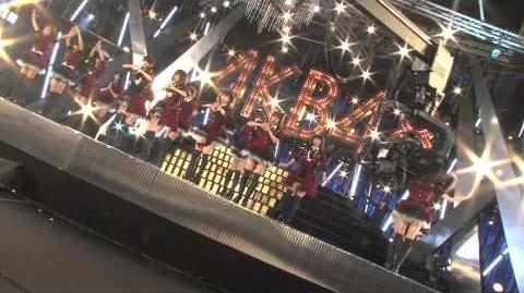 「重力シンパシー」MVメイキング映像 AKB48 公式