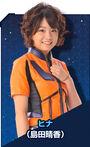 TeamU ShimadaHaruka Hina