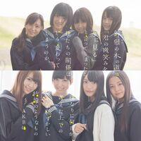 AKB48 Suzukake Nanchara TypeN