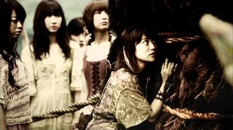 AKB48 風は吹いている CM 愛....darling...