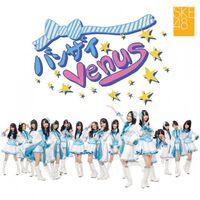 Venust