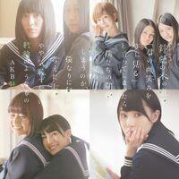 AKB48 Suzukake Nanchara TypeS