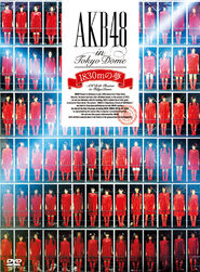 AKB48 in Tokyo Dome Dvd