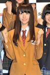 K46 Habu Mizuho Debut