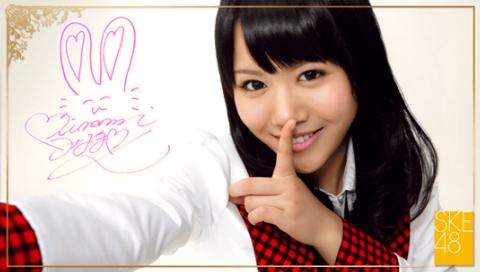 File:Hara Minami 3 SR5.png