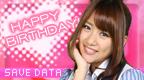 File:Takahashi Minami 2 BD.PNG