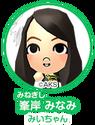 Minegishi Minami AKBMe