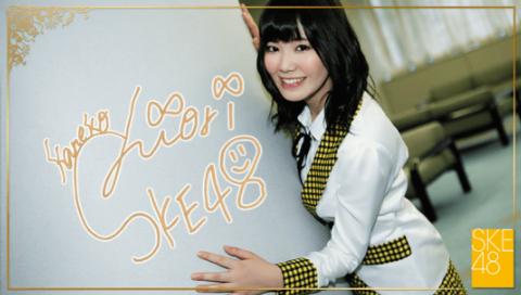 File:Kaneko Shiori 3 SR5.png