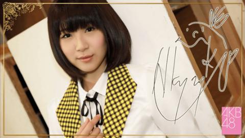 File:Nakaya Sayaka 3 SR5.png