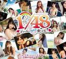 AKB1/48 Idol to Guam de Koishitara