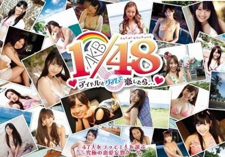 File:AKB48ItGdK.jpg
