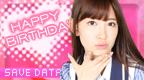 File:Kojima Haruna 2 BD.PNG