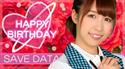 Sato Natsuki 3 BD