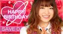 Uchida Mayumi 3 BD