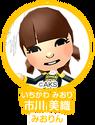 Ichikawa Miori AKBMe