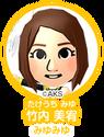 Takeuchi Miyu AKBMe