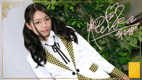 File:Yamada Reika 3 SR5.png