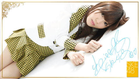 File:Deguchi Aki 3 SR5.png