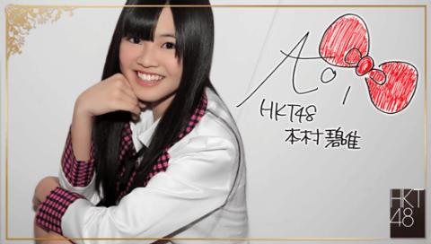 File:Motomura Aoi 3 SR5.png