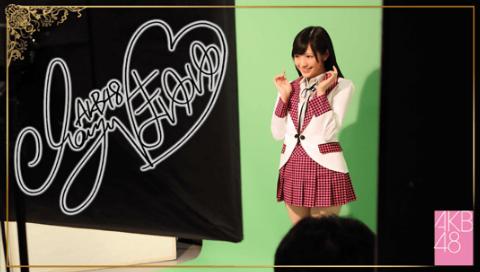 File:Watanabe Mayu 3 SR5.png