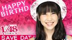 File:Chikano Rina 1 BD.PNG