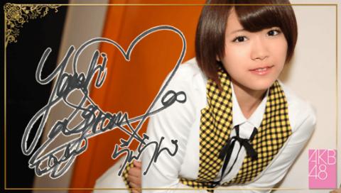 File:Yamauchi Suzuran 3 SR5.png