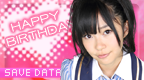File:Sashihara Rino 2 BD.PNG
