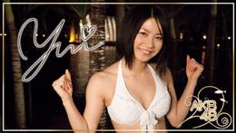 Yokoyama Yui 2 SR2