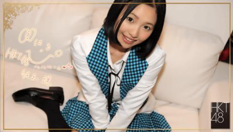 File:Kodama Haruka 3 SR5.png