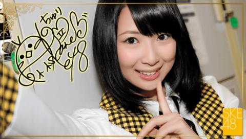 File:Takayanagi Akane 3 SR5.png