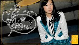 Yagami Kumi 3 SR5
