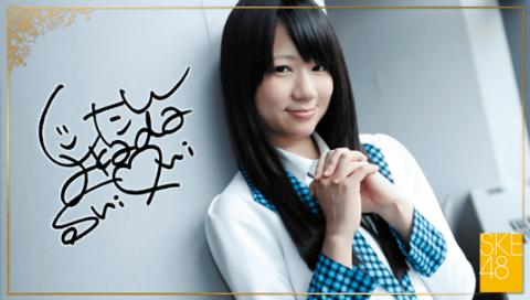 File:Takada Shiori 3 SR5.png